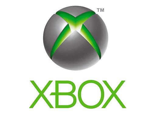 Xbox presentó los Games with Gold de diciembre