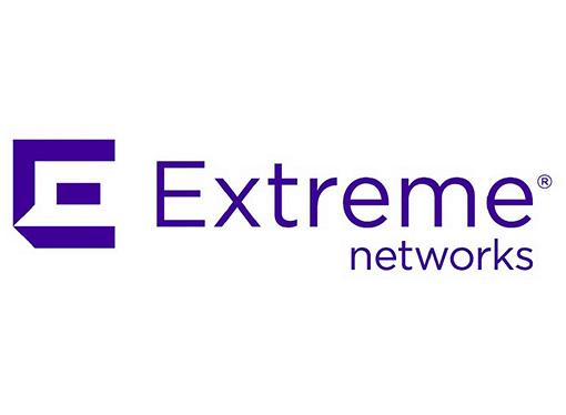 Extreme Networks lanzó una plataforma de administración de redes en la nube
