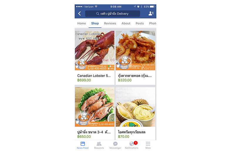 Facebook Jqseafood Shop