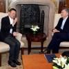 Grupo Alibaba y el gobierno argentino firman una alianza