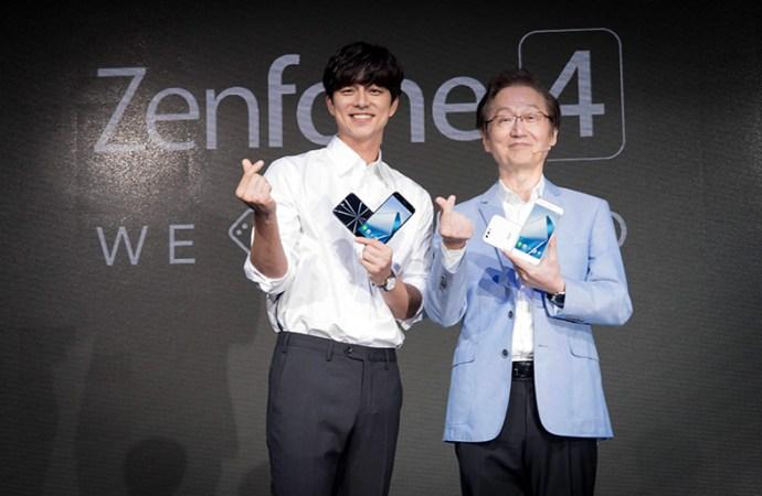 ASUS presentó el ZenFone 4