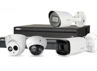 7 consejos para elegir un sistema de videovigilancia