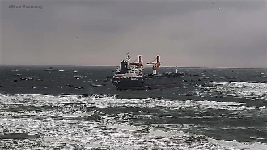 eBlue_economy_حريق محدود بالسفينة SUZZY ترفع علم بنما بميناء Tuzla التركى