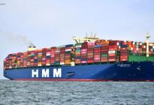 eBlue_economy_hmm-vessel