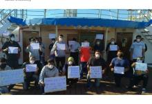 eBlue_economy_hunger_striking_seafarers