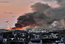 eBlue_economy_انفجار_مرفأ_بيروت