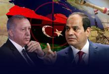 eBlue_economy_ترسيم _الحدود_بين_مصر_وتركيا