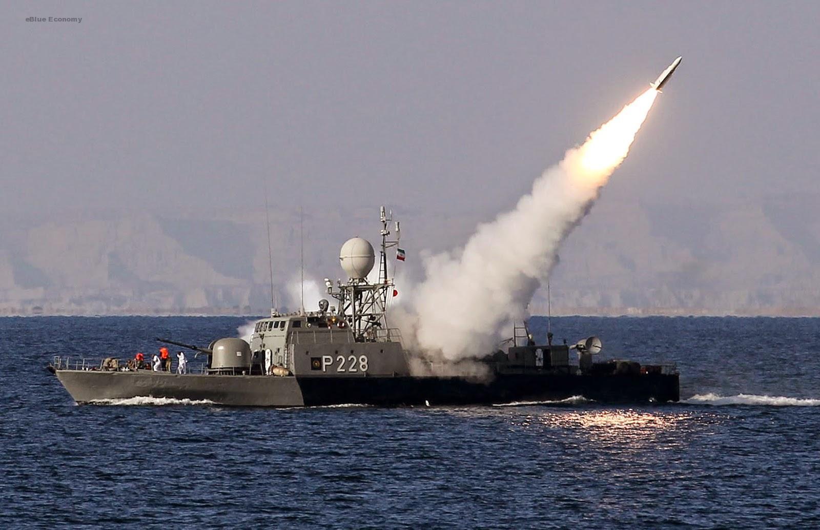 eBlue_economy_مناورات بحرية ايرانية على مساحة 2 مليون كيلو متر مربع