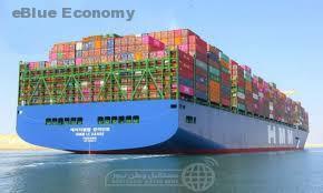 eBlue_economy_ HMM LE HAVRE