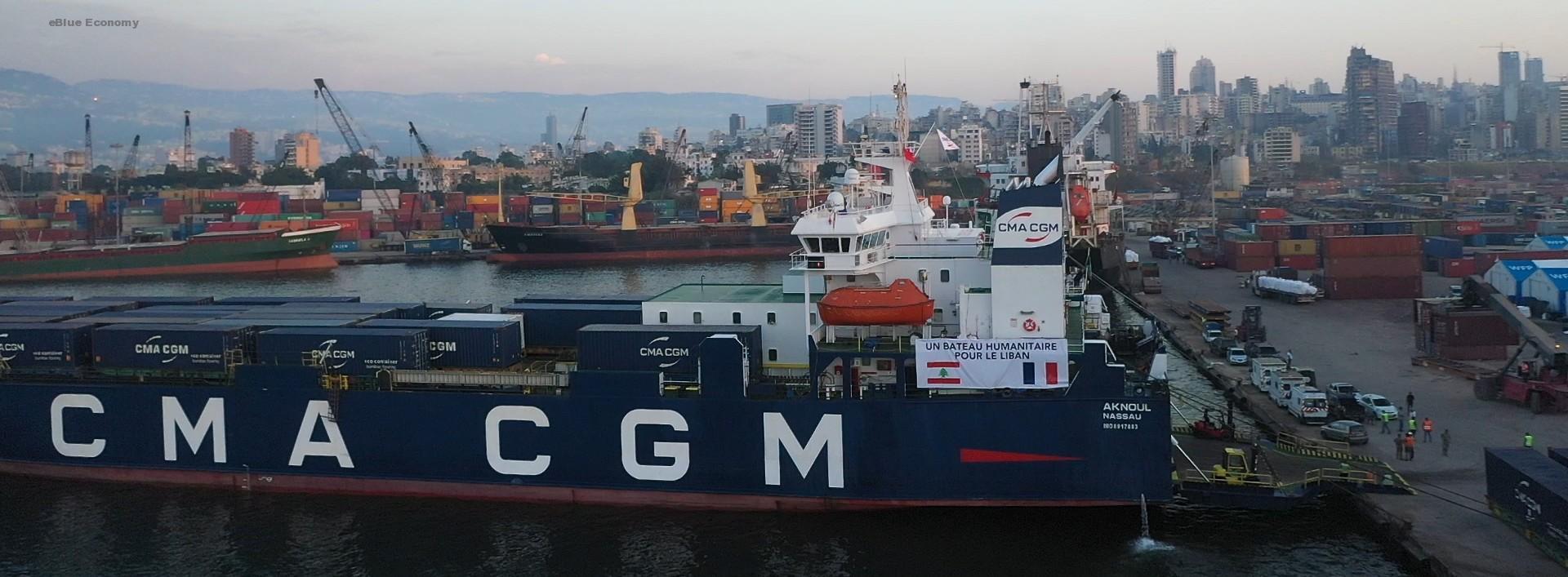 eBlue_economy_Macron praises initiative CMA CGM in port Beirut