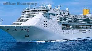 eBlue_economy_Costa Cruises