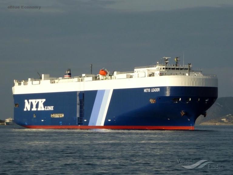 eBlue_economy_Japanese car ship arrested in Melbourne over crew change