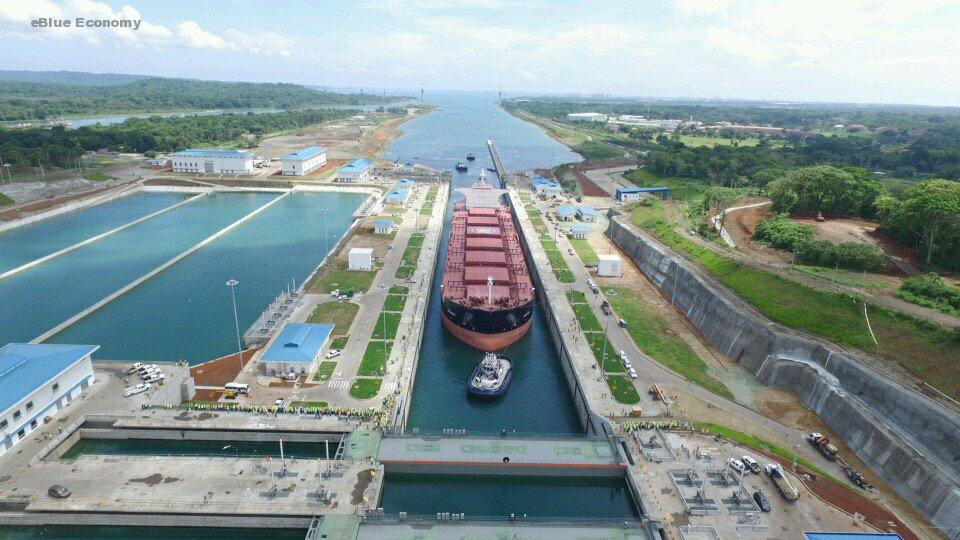 eBlue_economy_Panama Canal _Closes Fiscal Year 2020 With 475 Million Tons