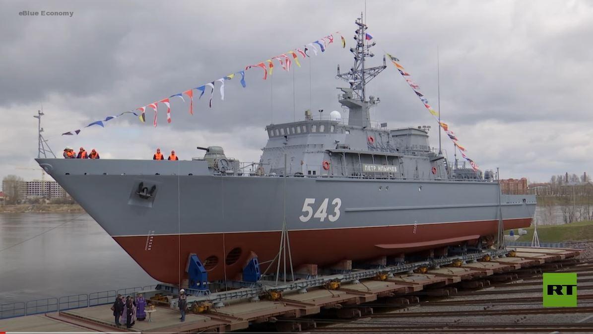 Blue_economy_كاسحة ألغام حديثة تنضم إلى الأسطول الروسي