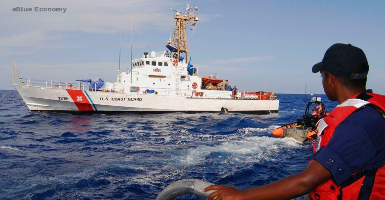 eBlue_economy_USCG Searching For Possible Missing People In Waters Near Buxton, N.C