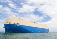 eBlue_economy_Panama authorities_oin the maritime anti-corruption network_ MACN