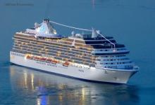 eBlue_economy-oceania-cruises
