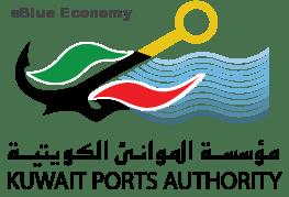 eBlue_economy_ports _of Kuwait