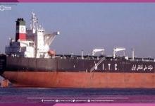 eBlue_economy_ناقلة نفط ايرانية