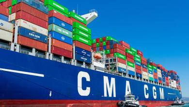 eBlue_economy_CMA CGM ship