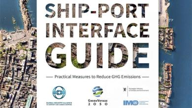 eBlue_economy_Ship-port interface guide