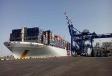 eBlue_economy_Sohar-Port