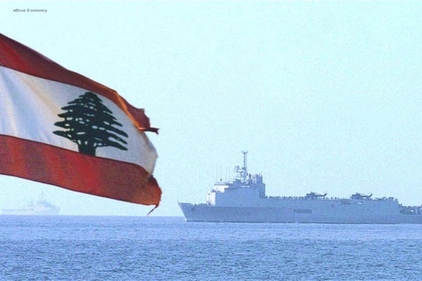 eBlue_economy_ترسيم الحدود البحرية بين لبنان وإسرائيل