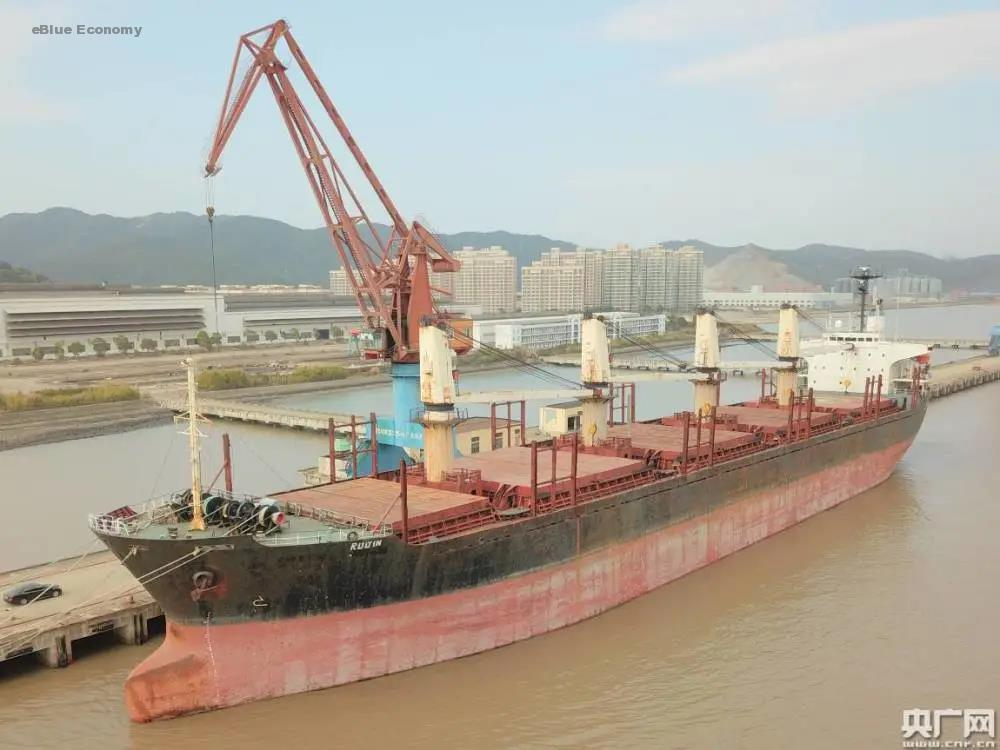 eBlue_economy_A 31-year-old Ship Sold at 10 Million RMB, and the Price of Second-hand Ships Keep Rising