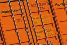 eBlue_economy_Hapag-Lloyd