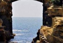 eBlue_economy_Napoli_Italy