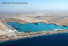 eBlue_economy_ميناء_الملك_عبدالله