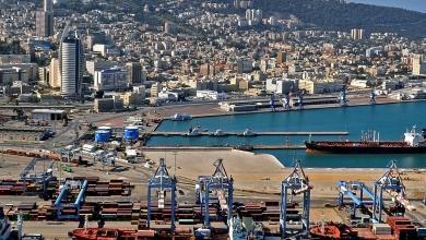 eBlue_economy_ميناء_حيفا
