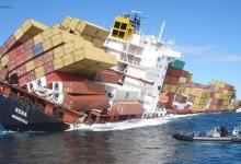 eBlue_economy_ الاتصالات الراديوية والتداخل الراديوى للحفاظ على سلامة السفن والبحارة_