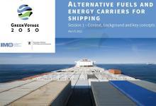 eBlue_economy_Marine fuel stakeholders encouraged to access free workshop