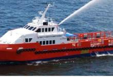 eBlue_economy_vessel_to chartering