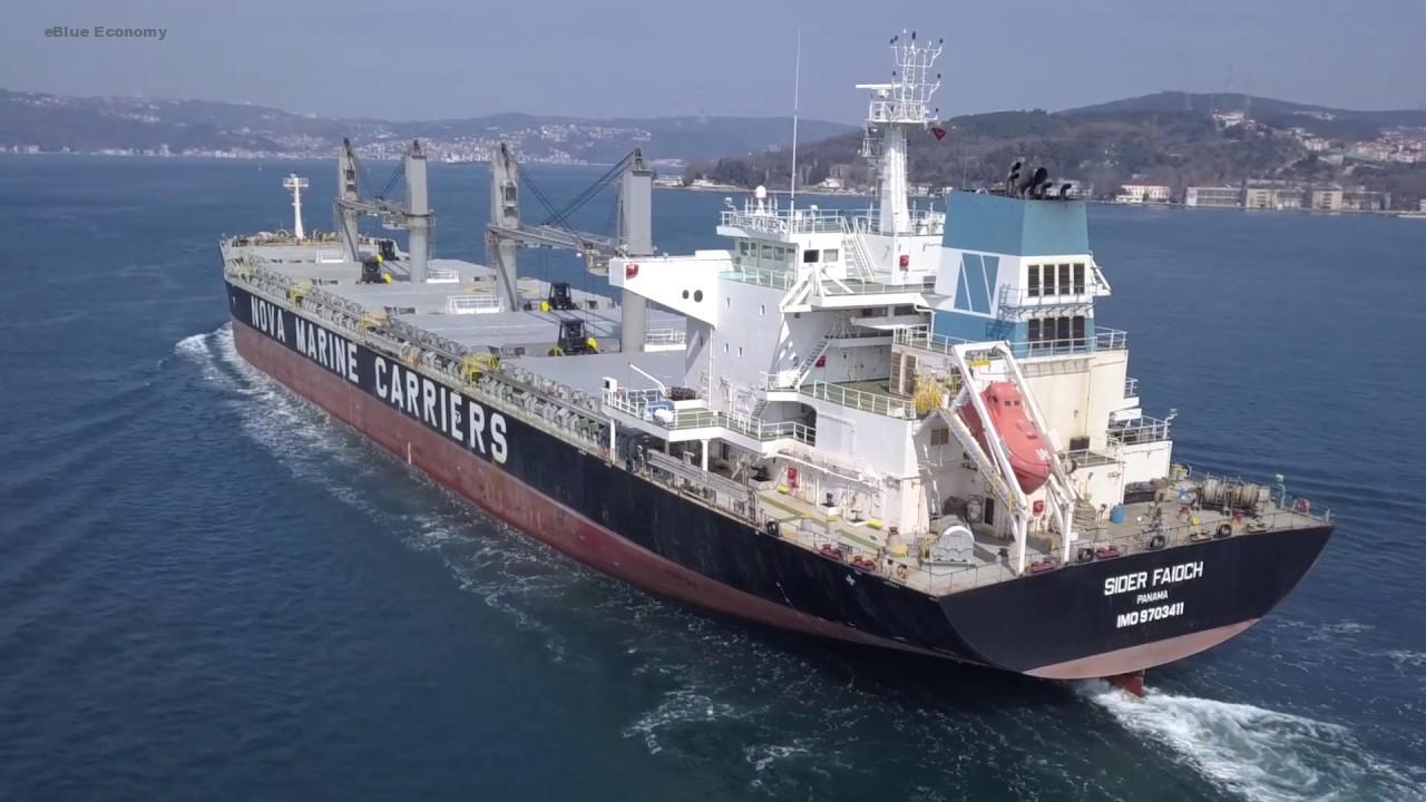 eBlue_econarriers establish a joint venture company and plan to jointly operate a handysize drybulk poolomy