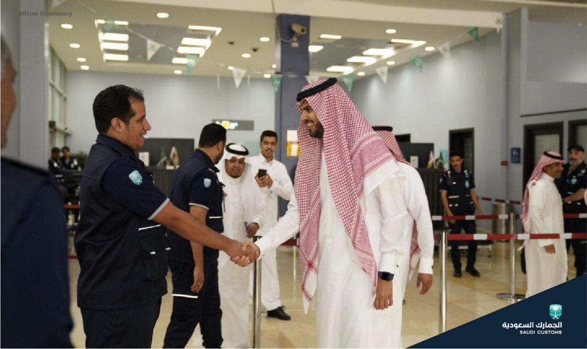 eBlue_economy_مارك السعودية