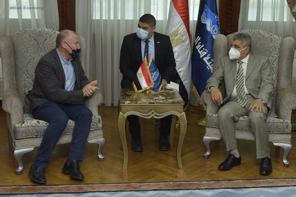 eBlue_economy_ السفير الاسترالى بالقاهرة فى زيارة لقناة السويس