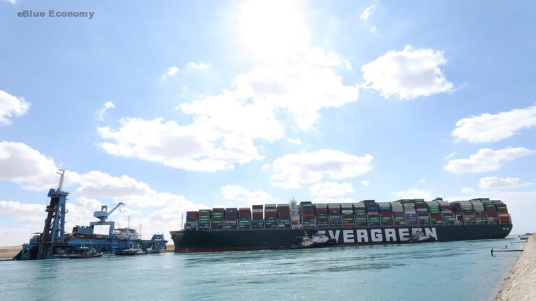 eBlue _economy_كارثة_مياه الصابورة_ التي سببتها سفينة _EVER GIVEN_بقناة السويس