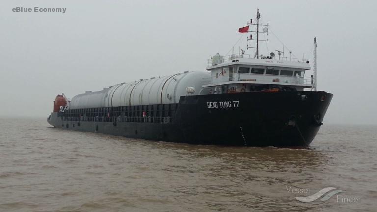 eBlue_economy_جنوح سفينة الشحن MV Heng Tong 77 قبالة سواحل باكستان ترفع علم بنما