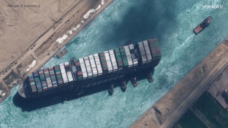 eBlue_economy_غادرة السفينة البنمية قناة السويس