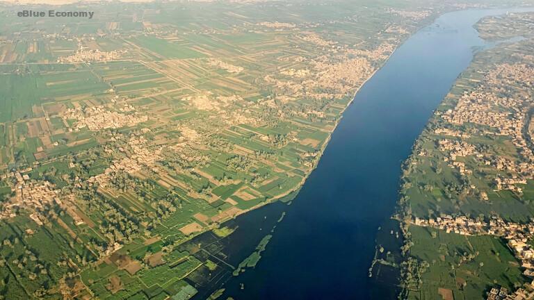 eBlue_economy_مصر تفتح مركز التنبؤ بالامطار والتغييرات المناخية بالكونغو