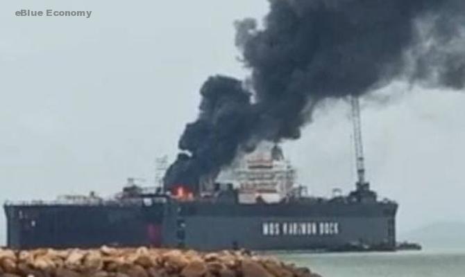 eBlue_economy_Dry docked tanker fire, Singapore Strait