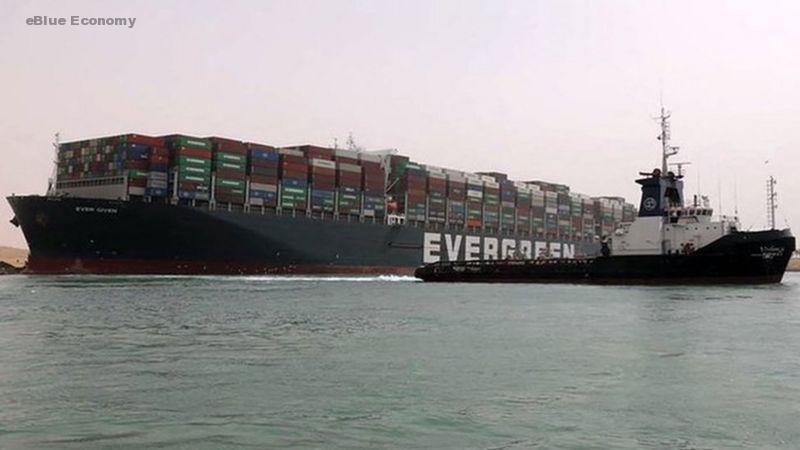 eBlue_economy_ بعد رحلة طويلةالسفينة إيفر جيفن تفرغ حمولتها