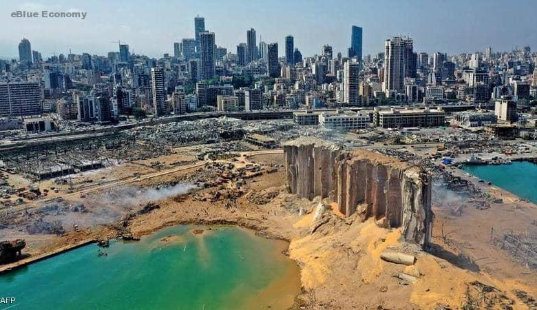 eBlue_economy_ كارثة مرفأ بيروت بالارقام بعد مرور عام !