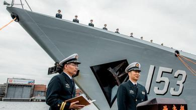 eBlue_economy_القوة البحرية للصين تثير _لعاب _ الولايات المتحدة فى ماراثون التسلح للسيطرة على المحيط الهادى