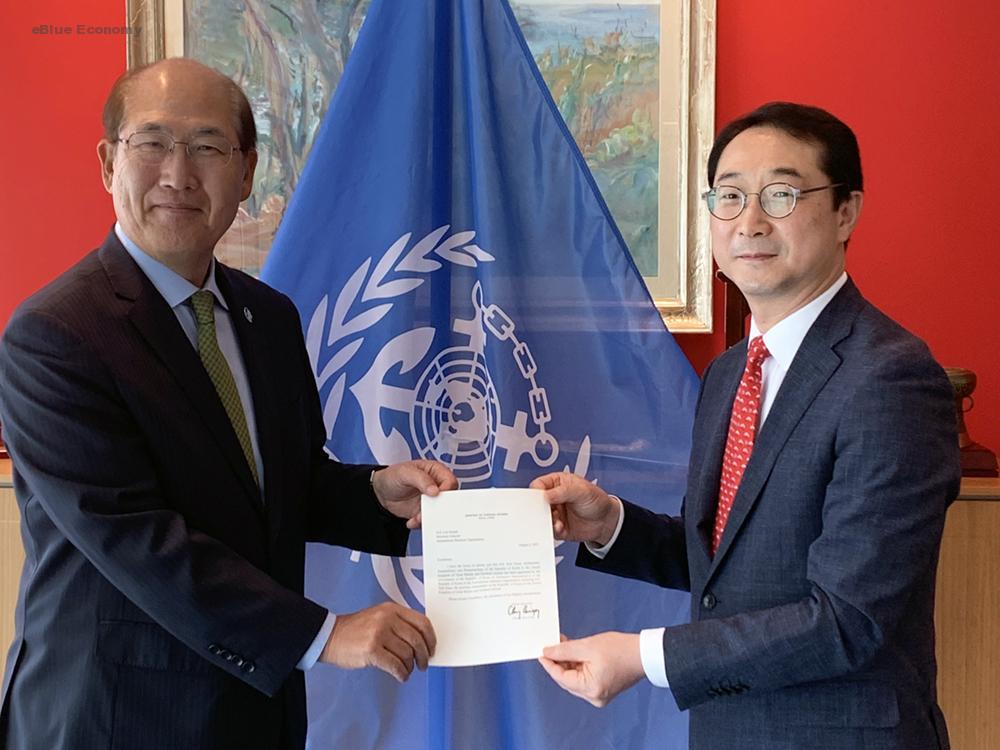 eBlue_economy_Republic of Korea establishes permanent mission to IMO