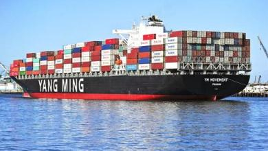 eBlue_economy_Yang Ming to add one more 11,000 TEU ship to upgrade Trans-Pacific service
