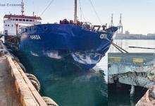 eBlue_economy_Cargo ship struck pier, heavily damaged