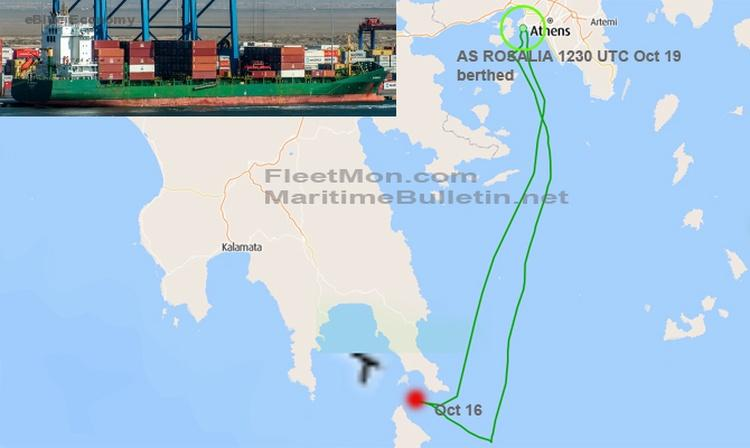 eBlue_economy_Container ship disabled, towed back to Piraeus
